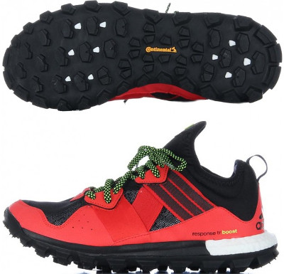 Adidas Response TR Boost for women in